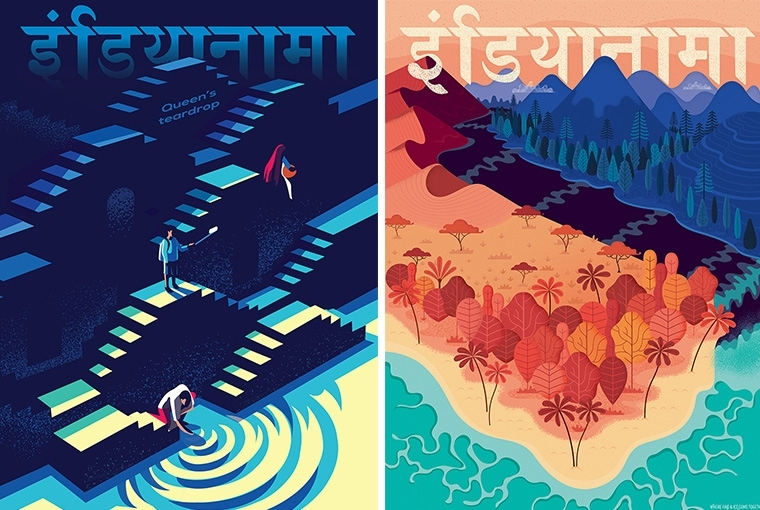 Indianama 2017 [L] Artwork by Ranganath Krishnamani; [R] Artwork by Debarpan Das