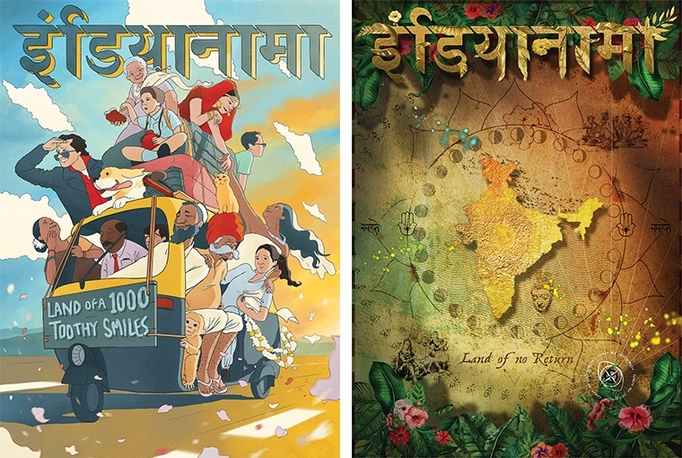 Indianama 2017 [L] Artwork by Vibhav Singh; [R] Artwork by Sreshth Vardhan Gautam