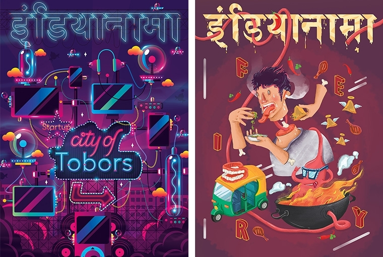 Indianama 2017 [L] Artwork by Shivam Thapliyal; [R] Artwork by Naveed Hussain